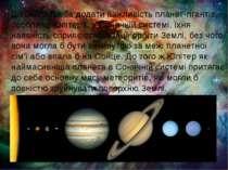 До цього треба додати важливість планет-гігантів, особливо Юпітера, у Сонячні...