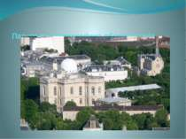 Паризька астрономічна обсерваторія