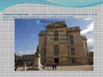Паризька обсерваторія— це астрономічнаобсерваторія, чиї споруди розташовані...
