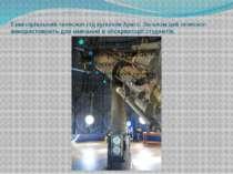 Екваторіальний телескоппід куполом Араго. Загалом цей телескоп використовуют...