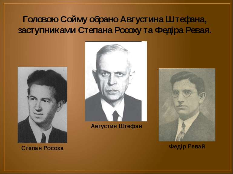ГоловоюСоймуобраноАвгустина Штефана, заступникамиСтепана РосохутаФедіра...