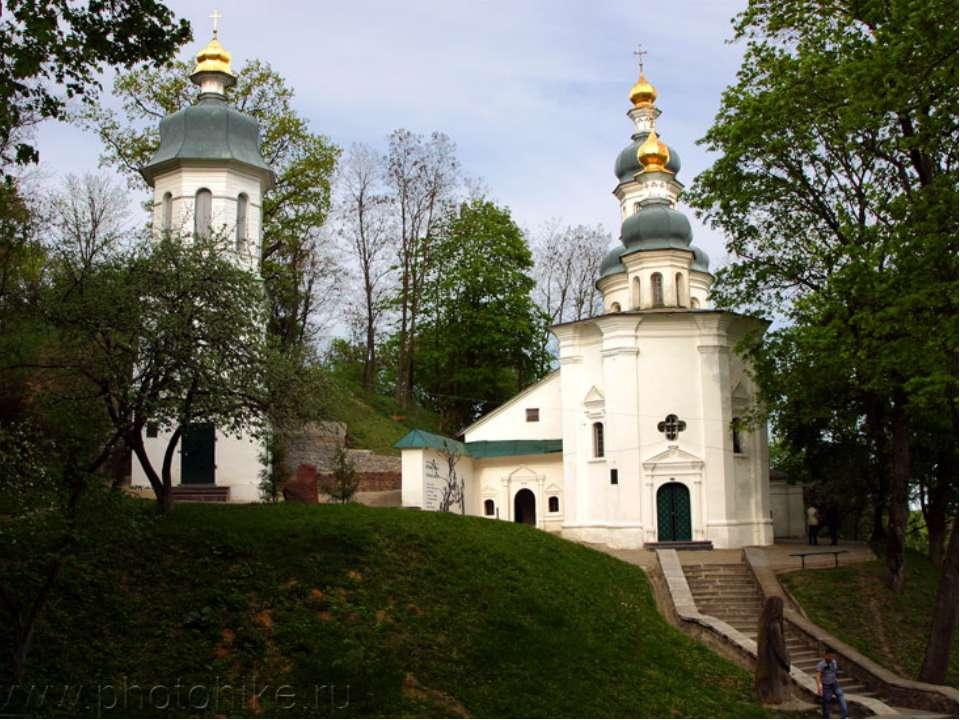 Антониевы пещеры Троицко-Ильинского монастыря один из наиболее выдающихся пам...