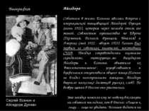 Практикум по поэзии Есенина Литератор К. Л. Зелинский писал: «Скромная пленит...