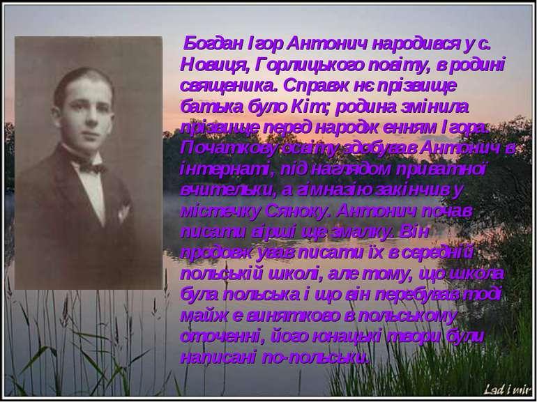 Богдан Ігор Антонич народився у с. Новиця, Горлицького повіту, в родині свяще...