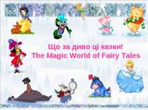 The Magic World of Fairy Tales In English
