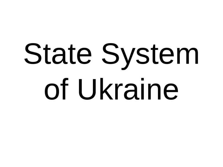 State System of Ukraine