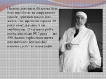Наукова діяльність Філатова була його постійною та напруженою працею протягом...