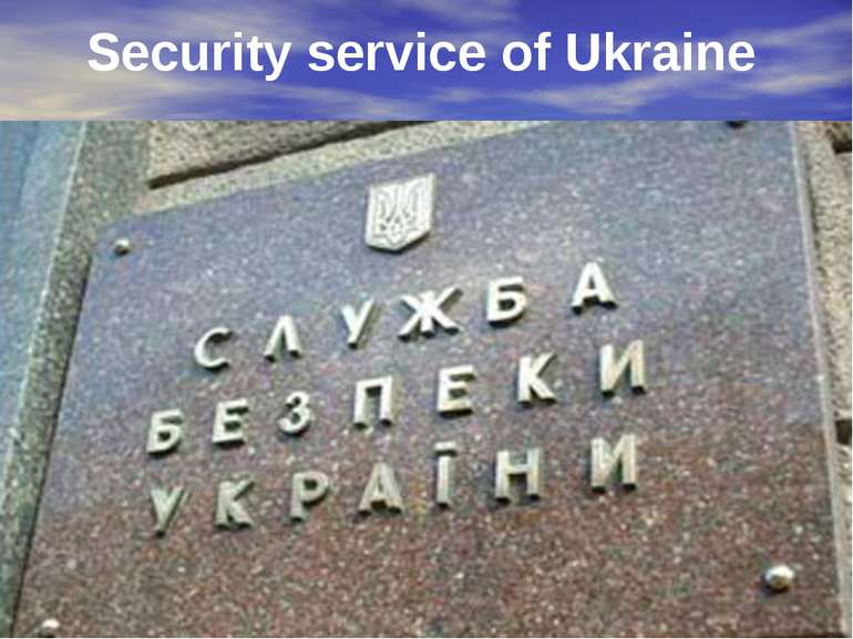 Security service of Ukraine