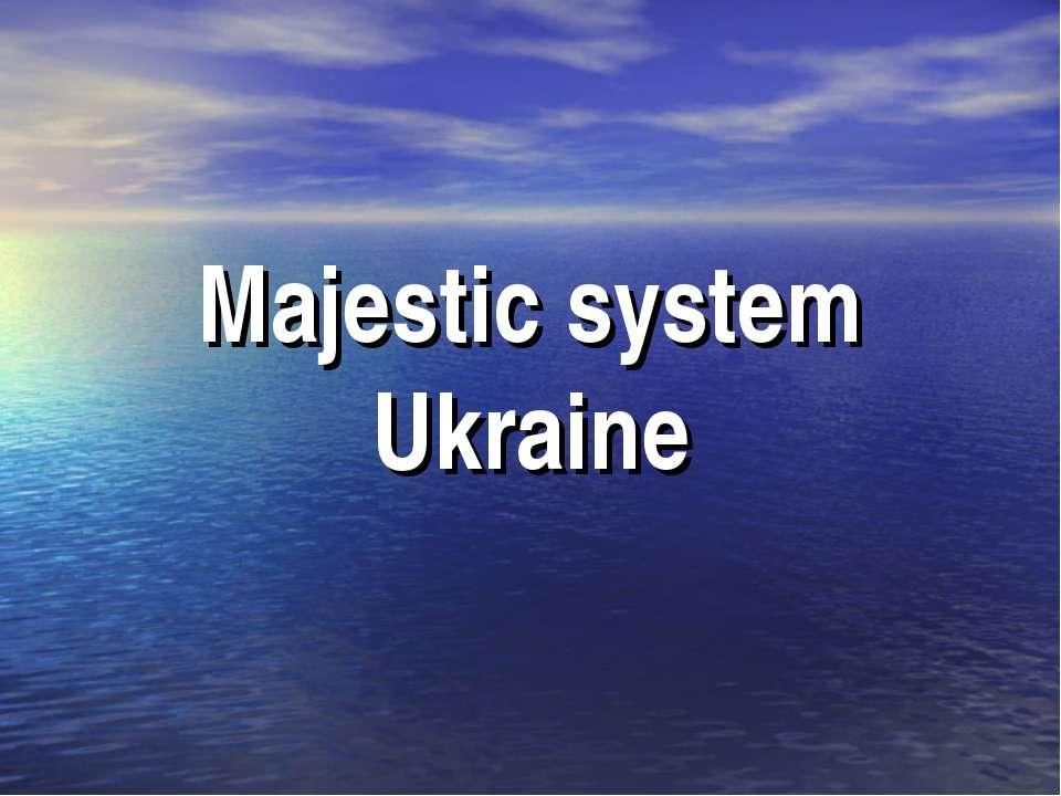 Majestic system Ukraine