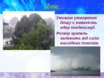 Дощ Умовою утворення дощу є наявність ядер конденсації. Розмір крапель залежи...