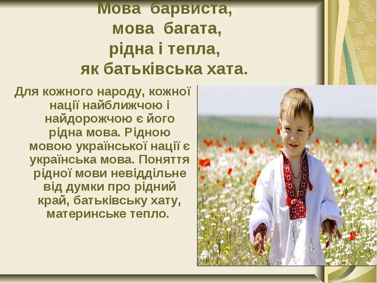 Мова барвиста, мова багата, рідна і тепла, як батьківська хата. Для кожного н...