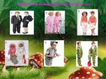 Виберіть одяг, який підходить для походу до лісу 1 2 3 4 5 6