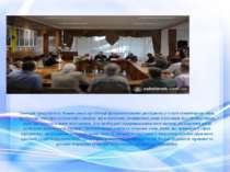 Сьогодні приділяєтьсябільше уваги організації фундаментальних досліджень...