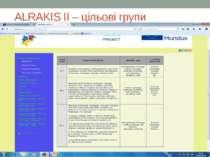 ALRAKIS II – цільові групи