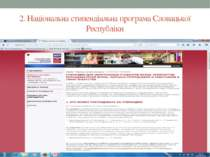 2. Національна стипендіальна програма Словацької Республіки