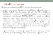 DAAD - документи Документи для подання на ERP-стипендію (продовження): докуме...