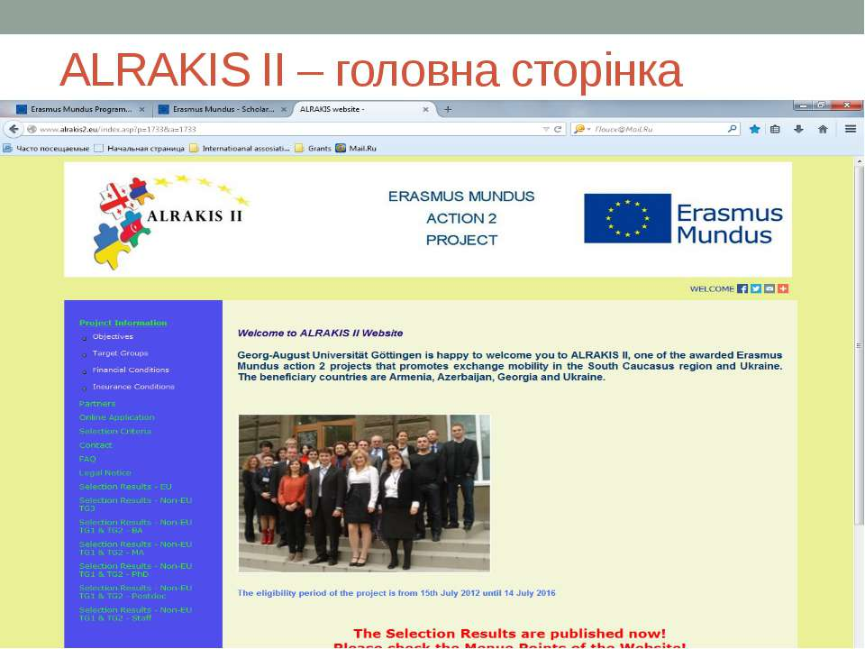 ALRAKIS II – головна сторінка