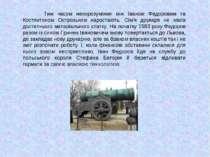 Тим часом непорозуміння між Іваном Федоровим та Костянтином Острозьким нарост...