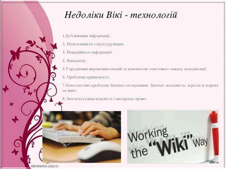 """Логотип проекту """"Wikipedia"""" 15 січня 2001 Джиммі Вейлз використав американськ..."""