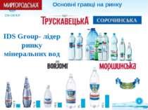 Основні гравці на ринку IDS Group- лідер ринку мінеральних вод *