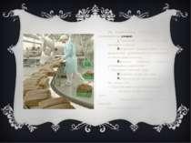На Хлібокомбінаті №10 доцільно буде застосувати такі резерви : Підвищення тех...