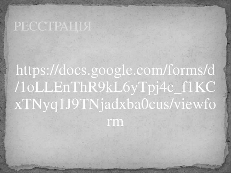 https://docs.google.com/forms/d/1oLLEnThR9kL6yTpj4c_f1KCxTNyq1J9TNjadxba0cus/...