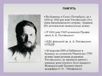 ПАМ'ЯТЬ • На будинку в Санкт-Петербурзі, де з 1906 по 1942 рік жив Ухтомський...
