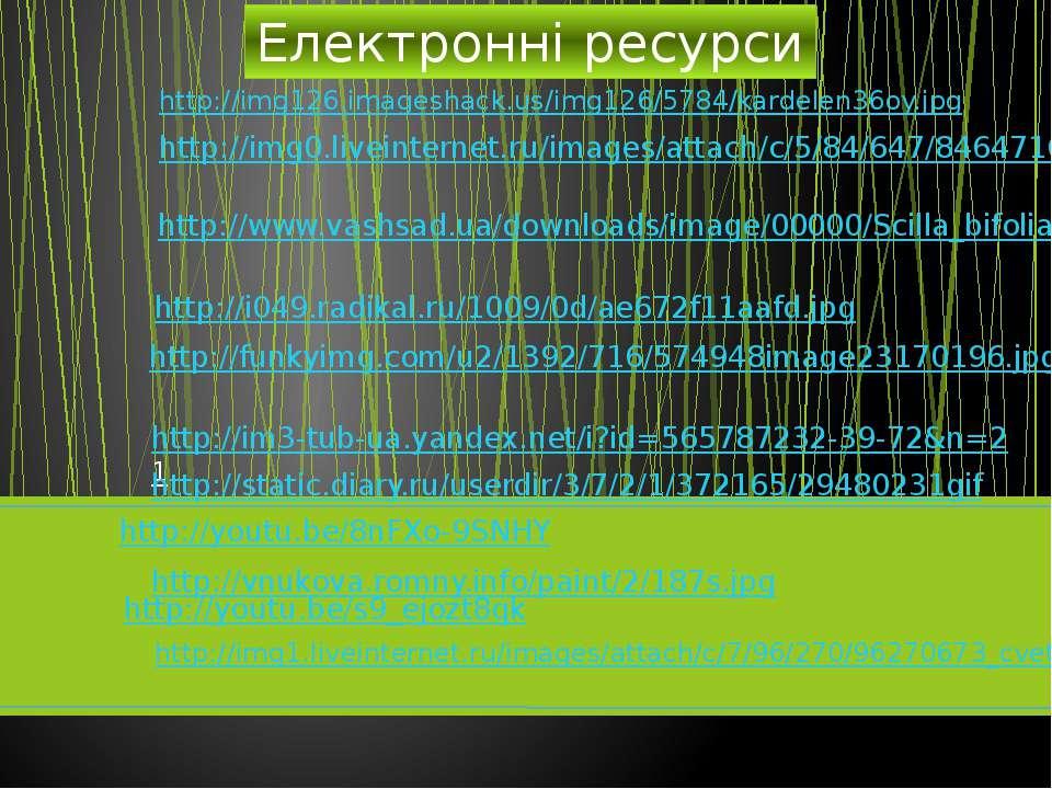 http://vnukova.romny.info/paint/2/187s.jpg http://img0.liveinternet.ru/images...