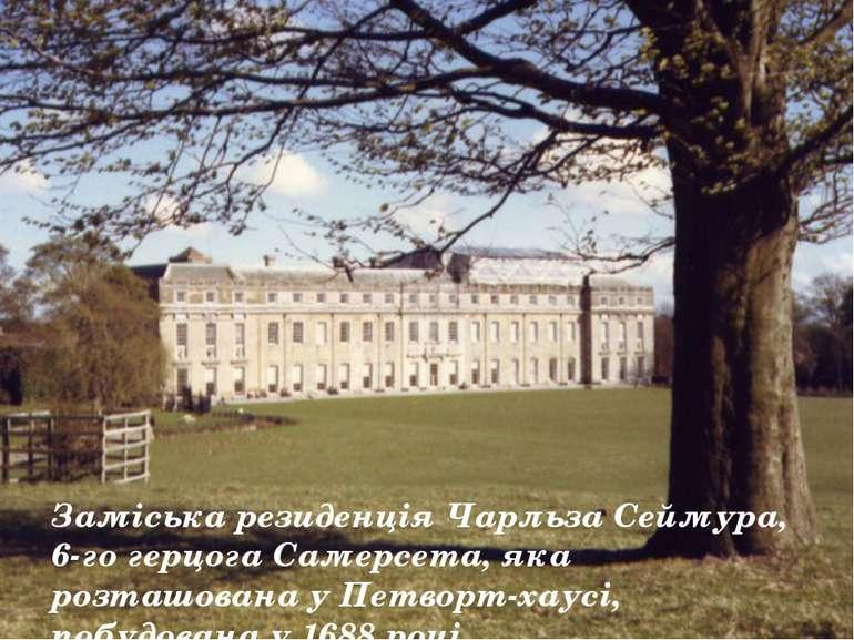 Заміська резиденція Чарльза Сеймура, 6-го герцога Самерсета, яка розташована ...