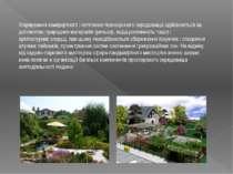 Формування комфортного іестетичноповноцінного середовища здійснюється за до...