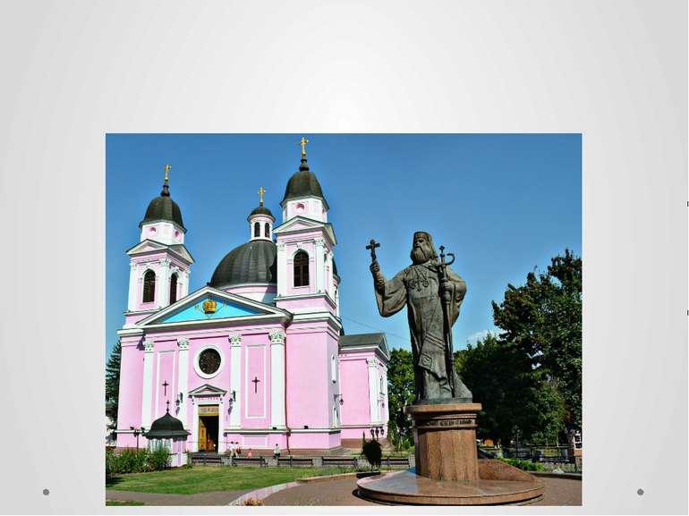 Чернівецький Кафедральний собор Святого Духа