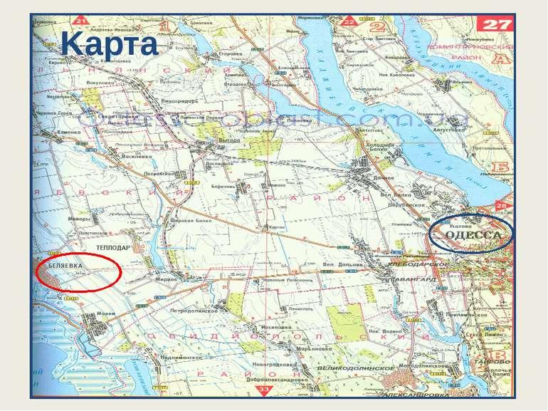 Kарта