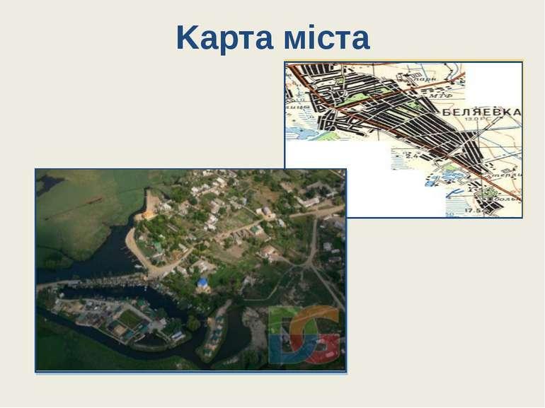 Kарта міста