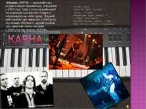 «Ка рна»(KARNA) — музичний гурт, родом ізІвано-Франківська, створений у19...