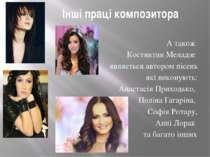 Інші праці композитора А також Костянтин Меладзе являється автором пісень які...