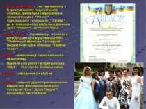 13 грудня 2006 року - уже навчаючись у Бериславському педагогічному училищі, ...