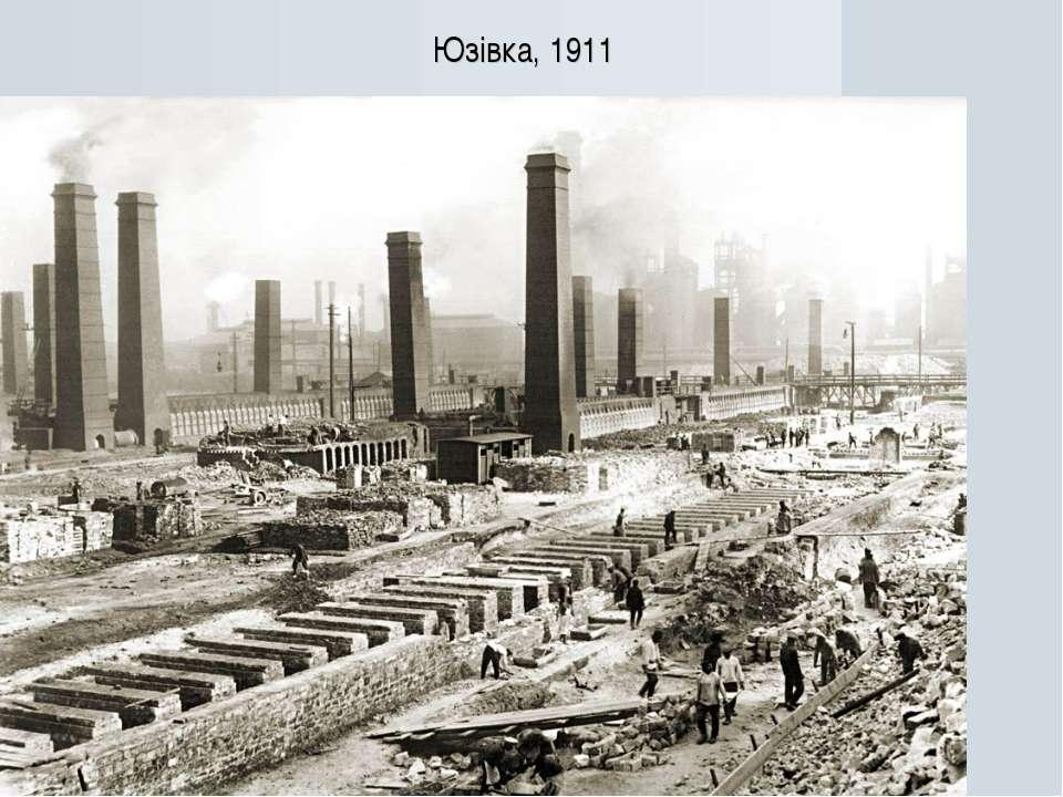 Юзівка, 1911