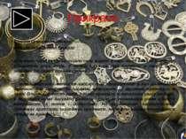 Знаряддя праці Переважна більшість речей, якими користувались середньовічні л...
