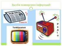 Засоби поширення інформації Радіо Телебачення