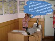 Щоб не загубитися в потоці інформації, якою насичений сучасний світ, потрібно...