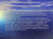 Основним принципом щадної ураностафілопластики є ефективна ретротранспозиція ...