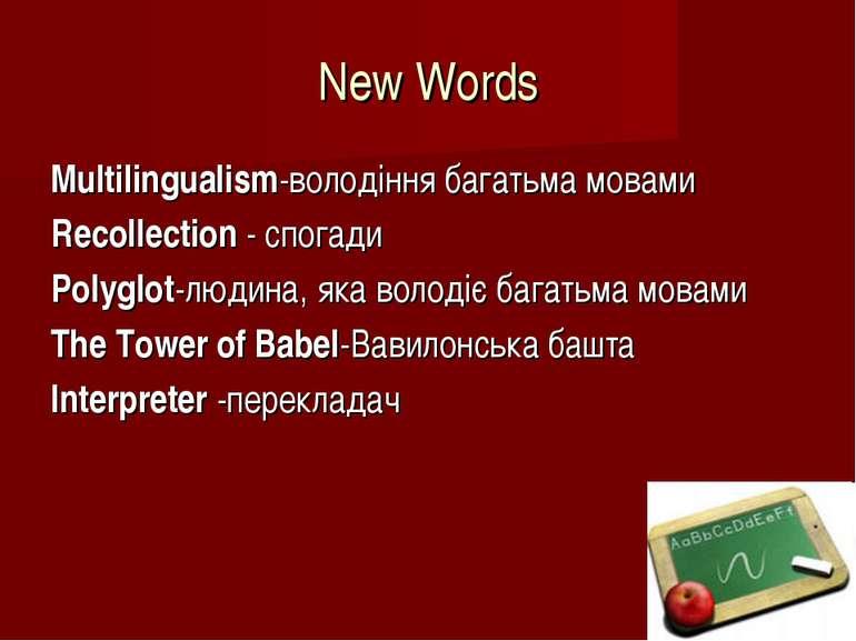 New Words Multilingualism-володіння багатьма мовами Recollection - спогади Po...