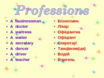 A businessman A doctor A waitress A waiter A secretary A dancer A driver A te...
