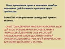 МАЛЮНОК