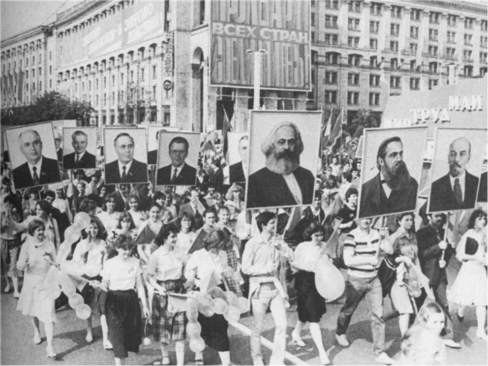 День міжнародної солідарності трудящих відзначають уже понад 100 років. Першо...
