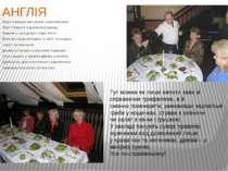 """АНГЛІЯ Закрита вечеря при свічках з шампанським """"Dom Perignon» під класичну м..."""