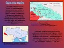 (до 1938: Підкарпатська Русь) — офіційна назва автономної республіки у складі...
