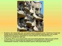 Будівля, як і квартири, має складний криволінійний план. Спочатку Гауді мав н...