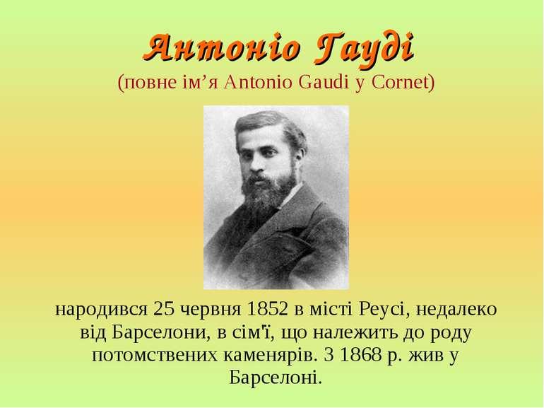 народився 25 червня 1852 в місті Реусі, недалеко від Барселони, в сім'ї, що н...