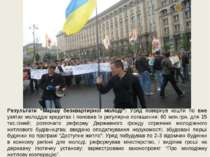 """Результати """"Маршу безквартирної молоді"""": Уряд повернув кошти по вже узятих мо..."""